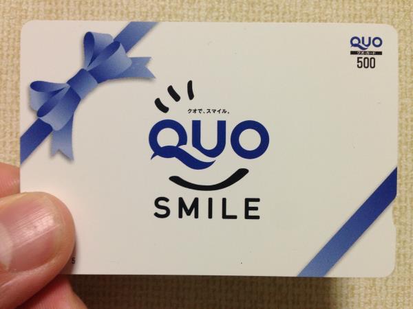 QUOカードが使えるお店はコンビニだけ?賢い使い道を紹介!