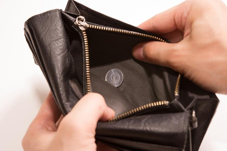 財布に大きな穴があいていると・・・