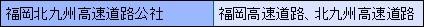 etc-milege-10