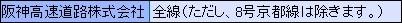 etc-milege-6-1