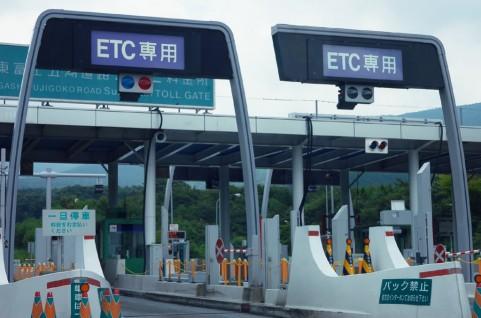 [高速料金]ETCマイレージは登録しないと損!複雑な料金サービスを徹底解説!