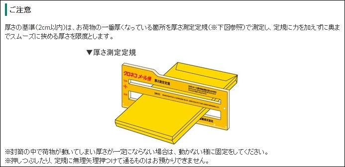 mail-bin-6