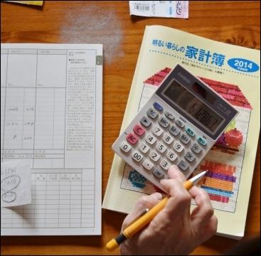 NTTファイナンスの請求書が2014年12月から有料になったよ!