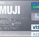 MUJIカードの6つのメリット
