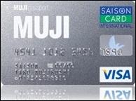 MUJIカードとは?年会費無料で無印良品の還元率は1.8%!毎年ポイント付与で無料で買い物も。