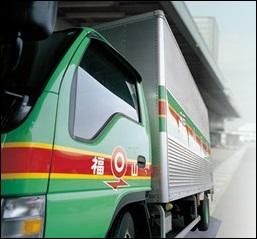 福山通運のインターネット集荷方法