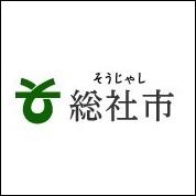 [ふるさと納税]岡山県総社市が熱い!1万円でお米20kgのお礼の品がもらえる!
