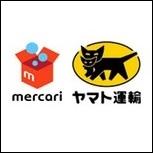 ネコポスがフリマアプリのメルカリと連携!195円(税込)の全国一律料金で翌日発送!
