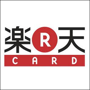 楽天カードを徹底解説!