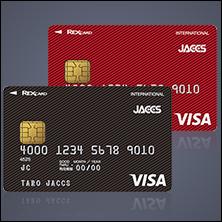 REXカードとは?1.5%のJデポ現金還元に充実の付帯保険!50万円以上の利用で年会費も無料だよ。
