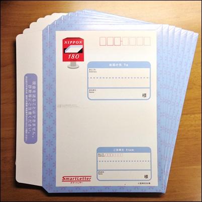 [How To]スマートレターの発送方法を画像で解説!フリマやオークションで便利なサイズだよ!