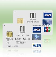漢方スタイルクラブカードとは?1.5%の還元率でJデポ現金還元!
