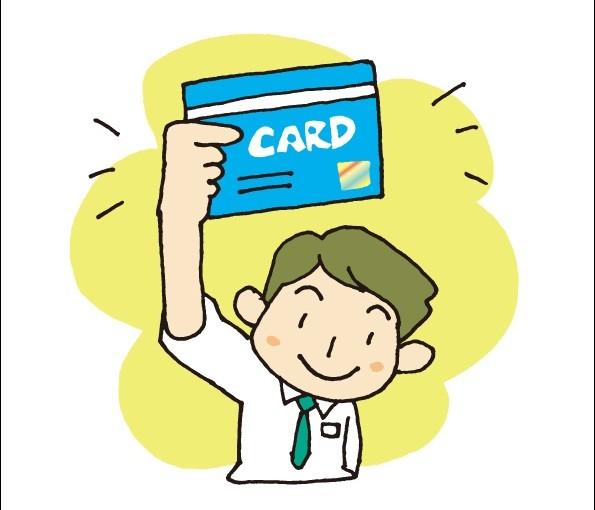 2015年度お勧めクレジットカード一覧