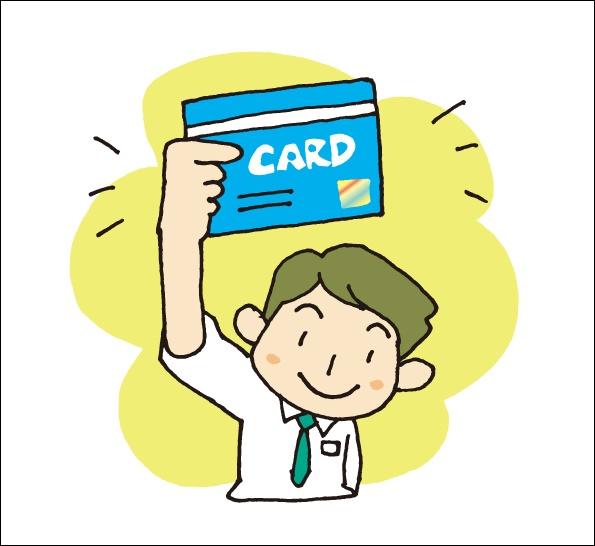 [2015年版]1%~2%の高還元率お勧めクレジットカード一覧!メインカードにいかが?
