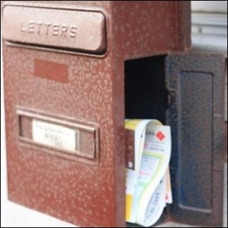 ミニレター(郵便書簡)は25gまで62円!金券類なら最安発送方法!