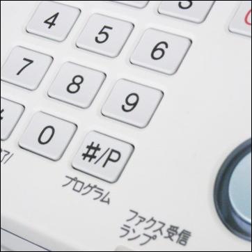 PamFaxの使い方を解説!1枚8円でインターネットFAXを利用可能!