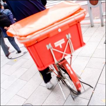 定型外郵便とは?