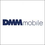 [格安SIM]DMMモバイルとは?ドコモ回線が440円~の業界最安値で使えるよ!