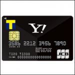 Yahoo! JAPANカードは年会費無料で還元率1%!ロハコ・ヤフオク・ふるさと納税と相性良し!