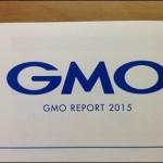 [株主優待]GMOインターネットは合計12000円分還元で超お得!