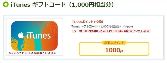 1000円単位で交換します