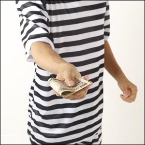 お金と向き合わない事は分からない料を払い続けると言う事!