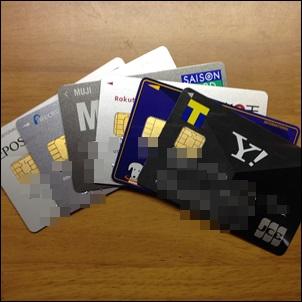 2015年10月のクレジットカードキャンペーンまとめ