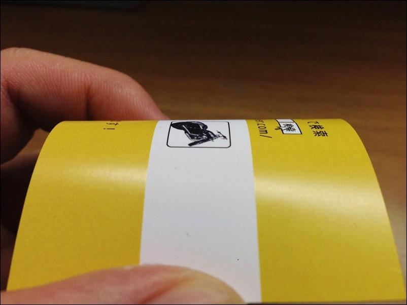 印刷通販ネットDEコムにて作成した名刺(テカリは少ないです)