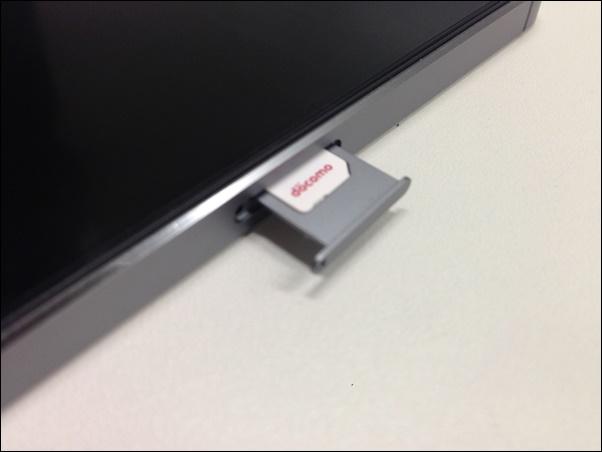 OCNモバイルでのらくらくナンバーポータビリティを利用してMNPする方法(新しいSIMカードに入れ替えれば切り替え完了!)