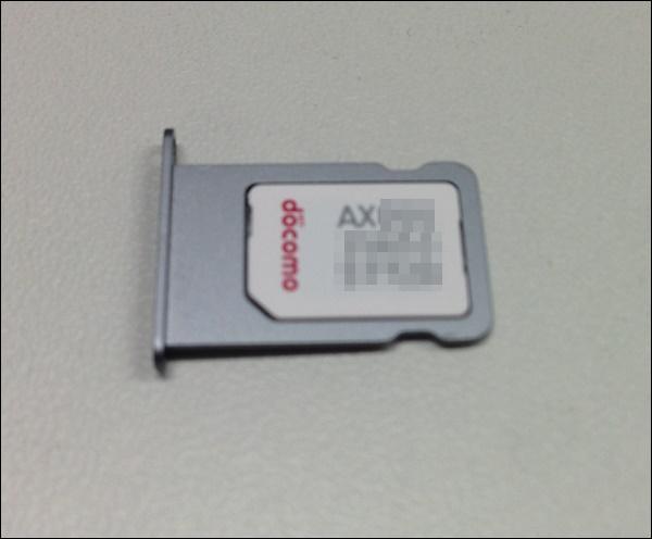 OCNモバイルでのらくらくナンバーポータビリティを利用してMNPする方法(SIMカードをセットします)