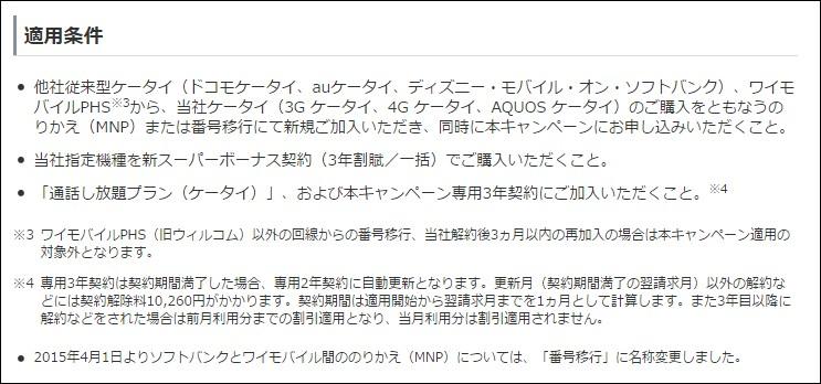 2016-09-05_004204