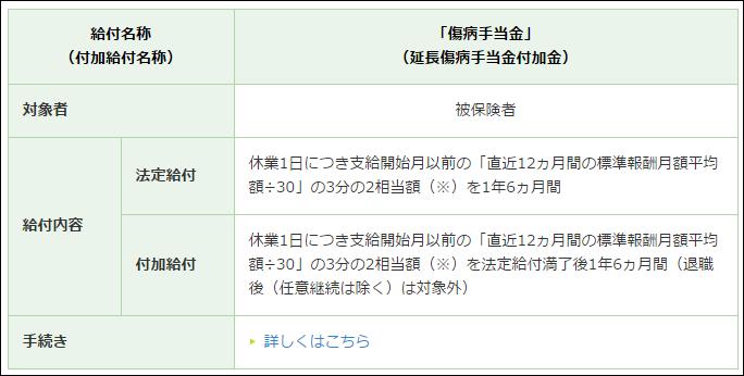 2016-09-10_203305