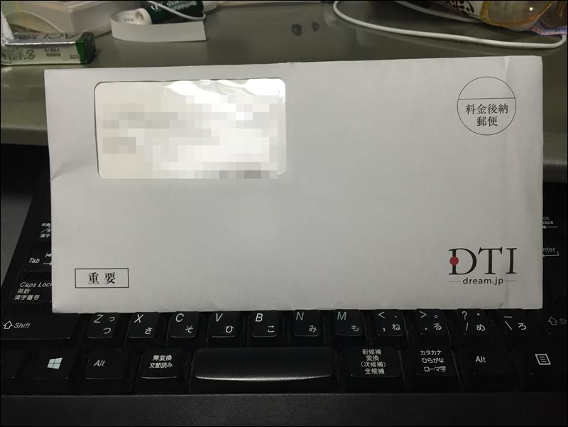 DTI-change-18