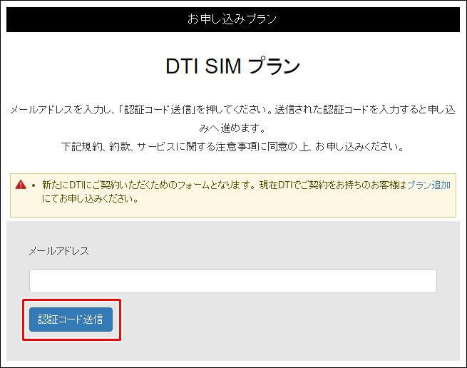 DTI-change-3